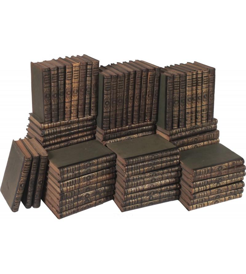 Энциклопедический Словарь Брокгауза и Ефрона 1890-1907 гг. ( 86 томов )