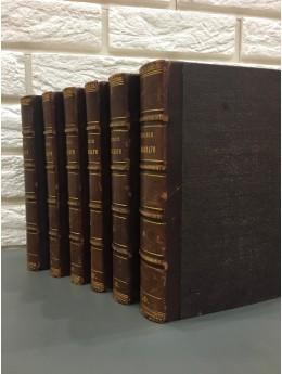 Сочинения Жуковского В.А в 6-ти томах 1878 год.