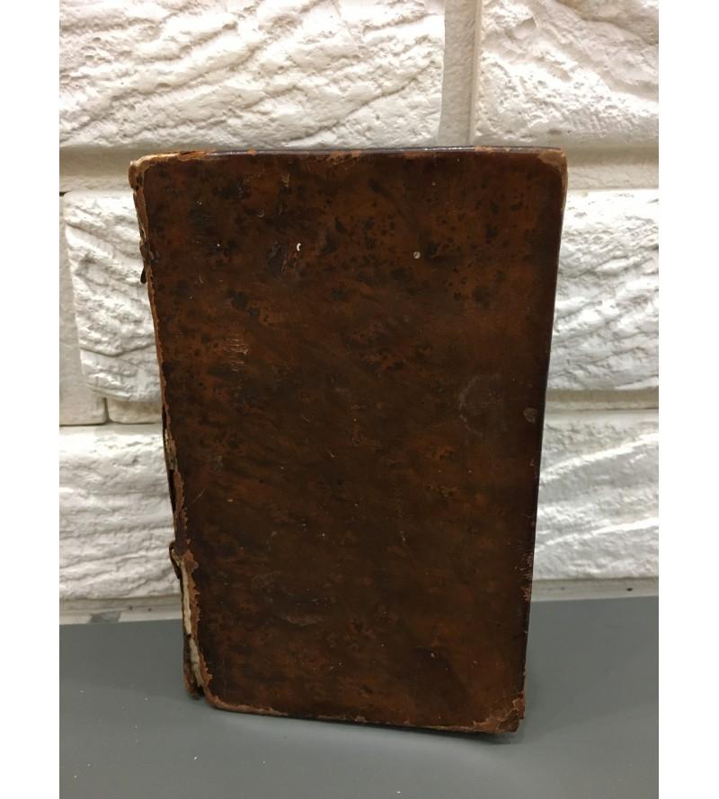 Приданное Сюзетты или Записки Госпожи Сеннетер 1801 год.