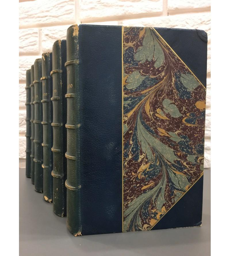 Сочинения В. Белинского В 12 томах 1895 года.