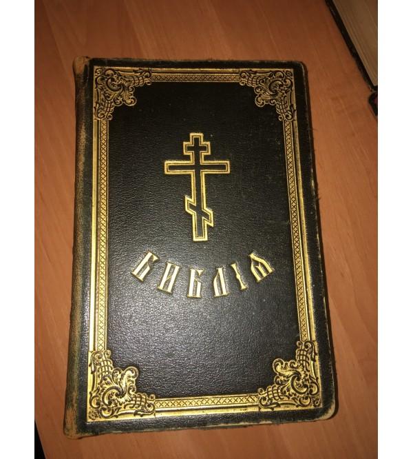 Библия с иллюстрациями Густава Дорэ 1913 год