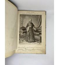 Село Сура Книга Александра Кондакова ( Кронштадского ) 1891 год.