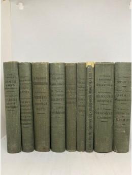 Библиотека Самообразования 1904 год. Брокгауз и Ефрон