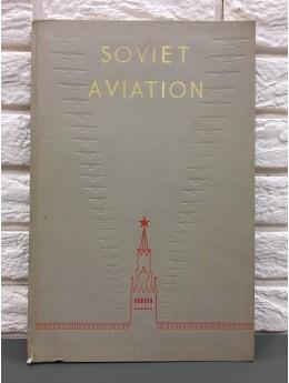 Советская Авиация 1939 год. / Soviet Aviation 1939 year.